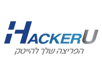 HackerU - המרכז להכשרת והשמת עובדים למקצועות ההייט