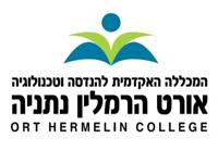 המכללה האקדמית להנדסה אורט הרמלין