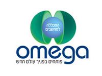 אומגה - המכללה למחשבים בכפר סבא