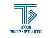 מכללת נצרת עילית - יזרעאל