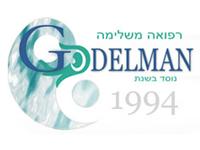 מכללת GODELMAN