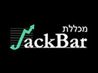 מכללת JackBar