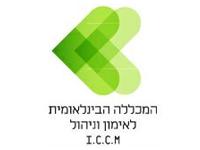 ICCM - המכללה הבינלאומית לאימון וניהול