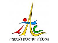 המכללה הישראלית לאנימציה