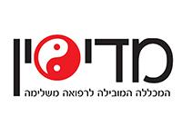 מדיסין שלוחת חיפה