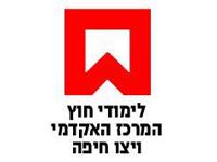מכללת ויצו חיפה
