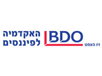 האקדמיה לפיננסים מבית פירמת הענק BDO זיו האפט