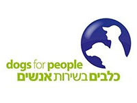 כלבים בשירות אנשים