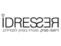 I- DRESSER - דיאנה מציק יוצרת סטיילינג