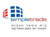 סימפל טרייד - simple trade