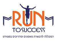 Run 2 Success