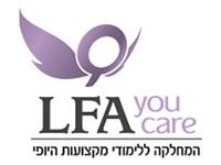 אקדמיית LFA - המחלקה ללימודי מקצועות היופי