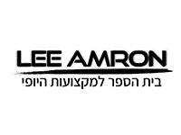 LEE AMRON- בית הספר למקצועות היופי
